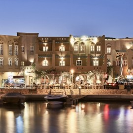 Captains-Inn-El-Gouna-Red-Sea-Egypt-facade-evening