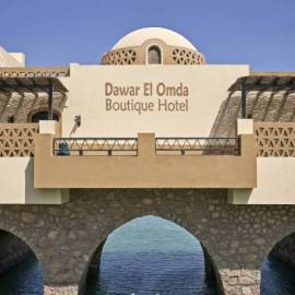 Dawar-El-Omda-Boutique-Hotel-Bridge